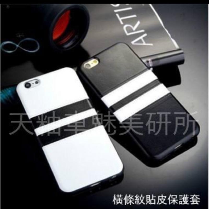 推爆iPhone 雙色貼皮手機殼瘋馬橫條紋皮套保護套自用情侶都合適顏色黑白白黑5 6 6