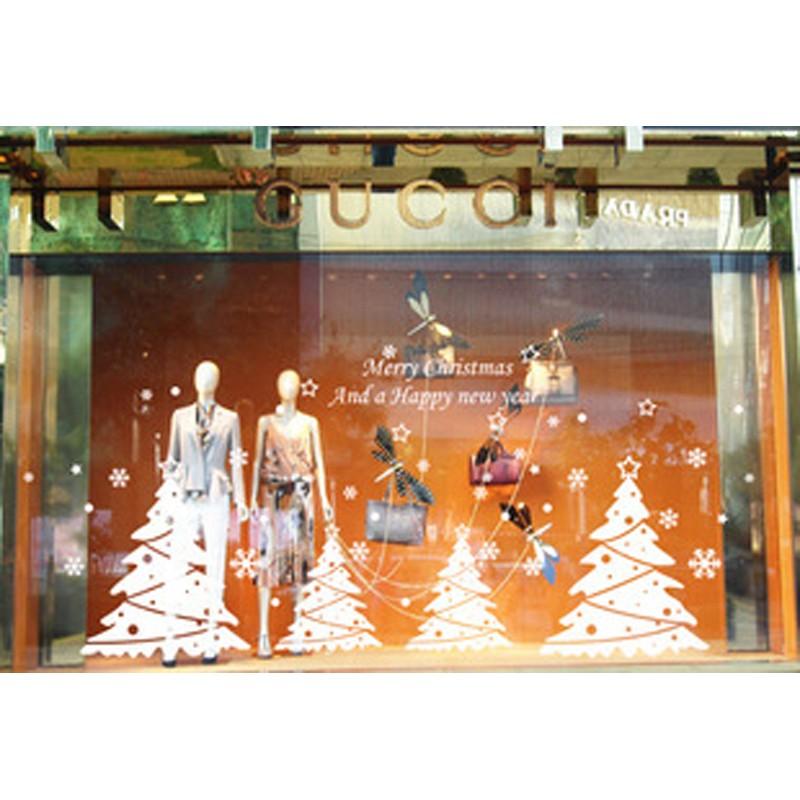 聖誕樹鏤空壁貼壁紙牆貼聖誕節耶誕節玻璃貼櫥窗貼紙聖誕老公公聖誕老人裝飾~001506 ~
