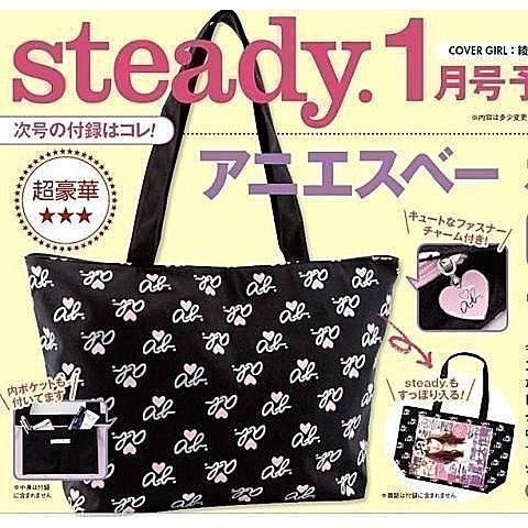Steady 雜誌2012 1 月附錄agnes b VOYAGE 大容量愛心拉鍊托特包手