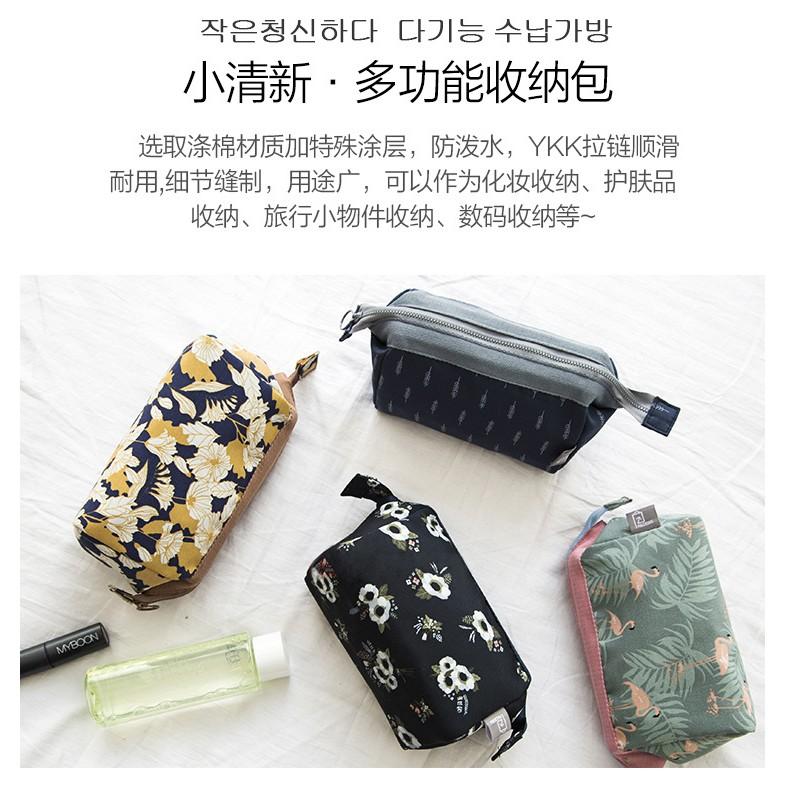 韓國立體收納包 旅行多 大容量直立化妝包印花