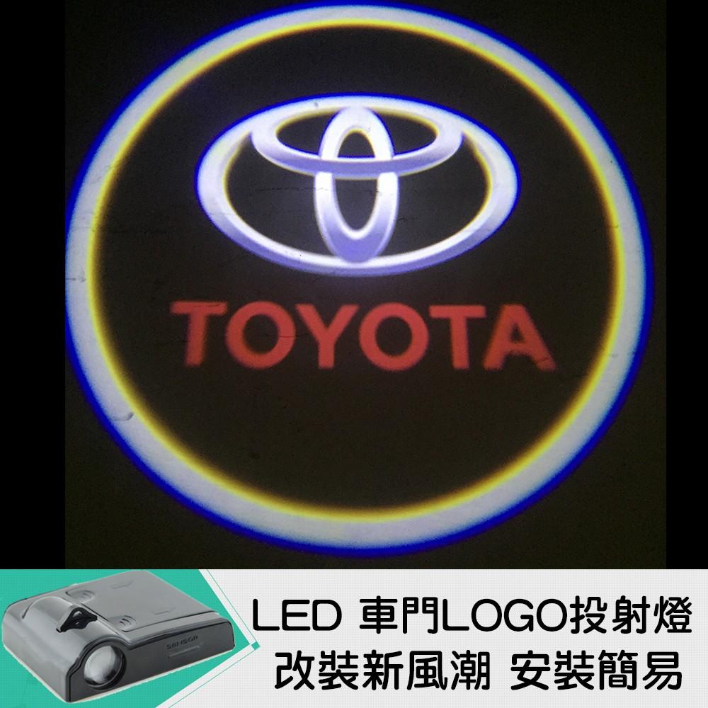 ~LED 車門LOGO 投射燈_no 8 Toyota ~免工具、免拆殼、免鑽洞  規格安