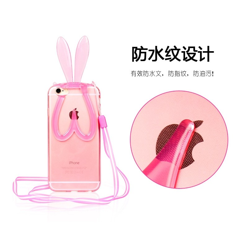 iphone 5s 6s plus 4 7 5 5 兔子耳朵支架手機殼蘋果矽膠套
