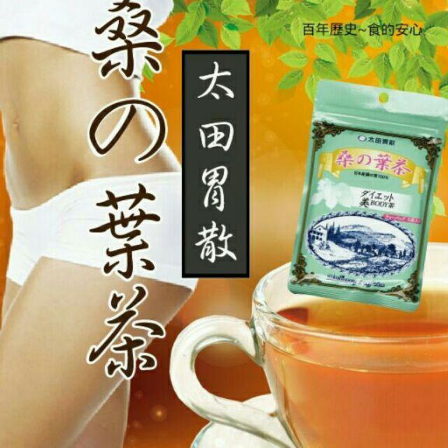 秒殺銷售太田胃散桑葉茶包