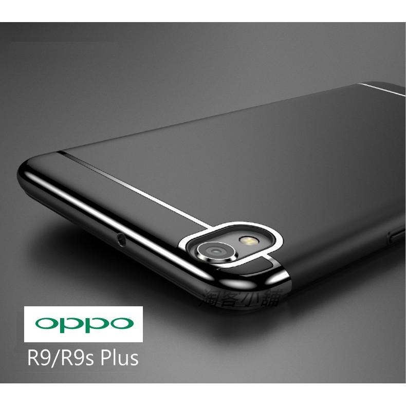 ~淘客小舖~電鍍磨砂硬殼OPPO R9 R9s Plus 華為Mate8 三合一手機殼防摔