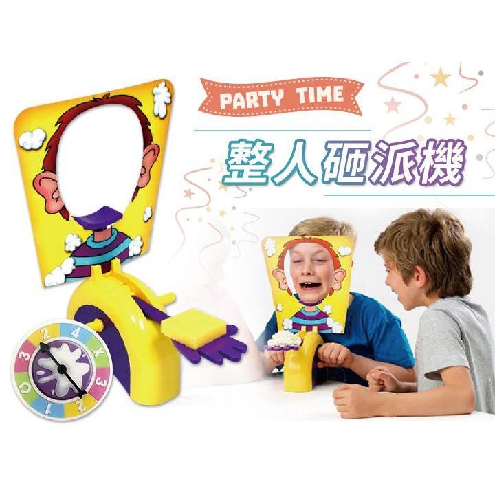 聚會桌遊砸派機Pie Face 桌遊親子砸奶油機瘋狂砸派機整人遊戲
