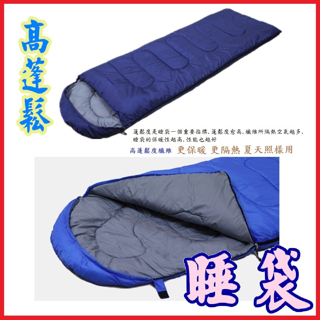 輕巧高蓬鬆睡袋信封帶帽睡袋戶外野營睡袋露營旅遊社團露營野外求生神器團