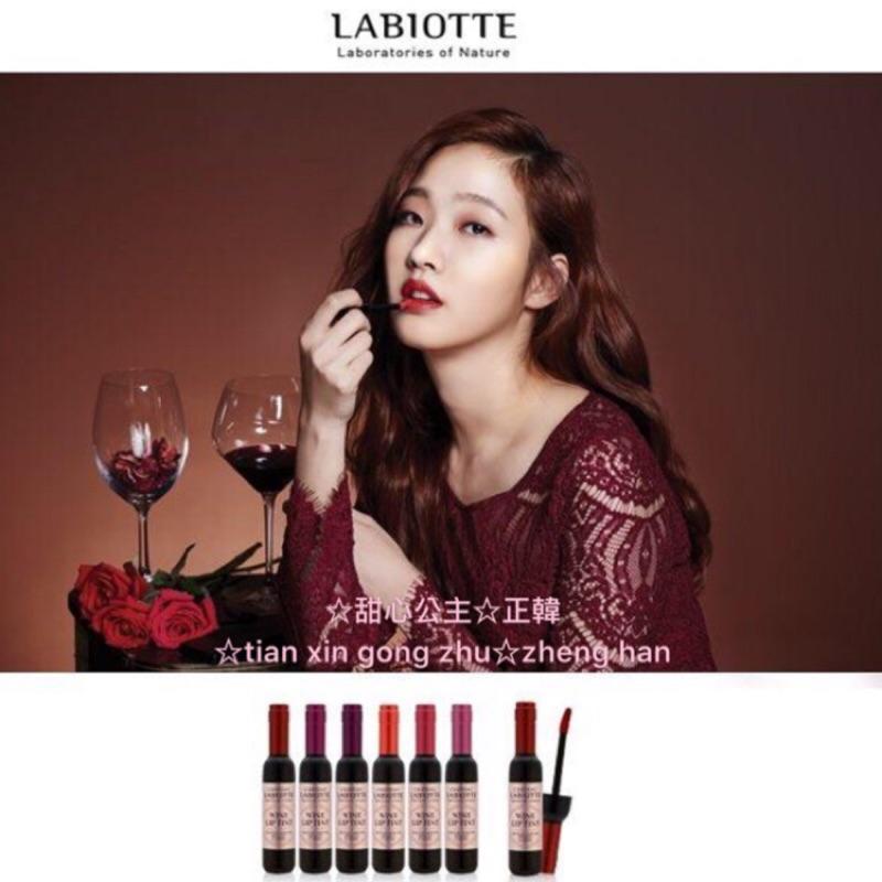 Labiotte 奶酪陷阱紅酒唇蜜唇彩~ ~高金恩~正韓Labiotte 拉維葡萄酒醇果染