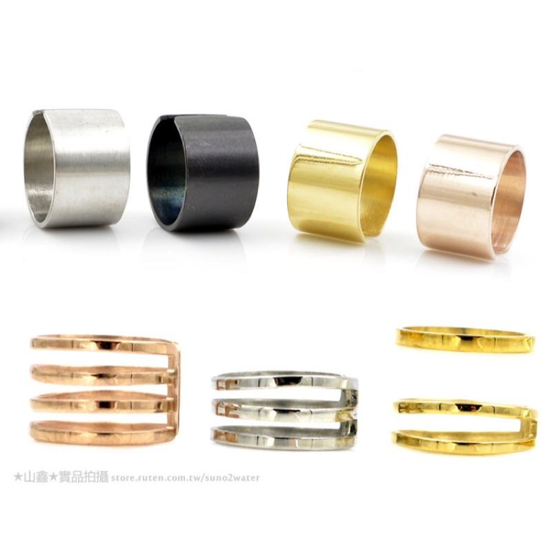 ◆3ggg3 中性飾品◆H2996 鈦鋼~多色_ 帥氣指節戒指~防過敏來自星星的你主君的太