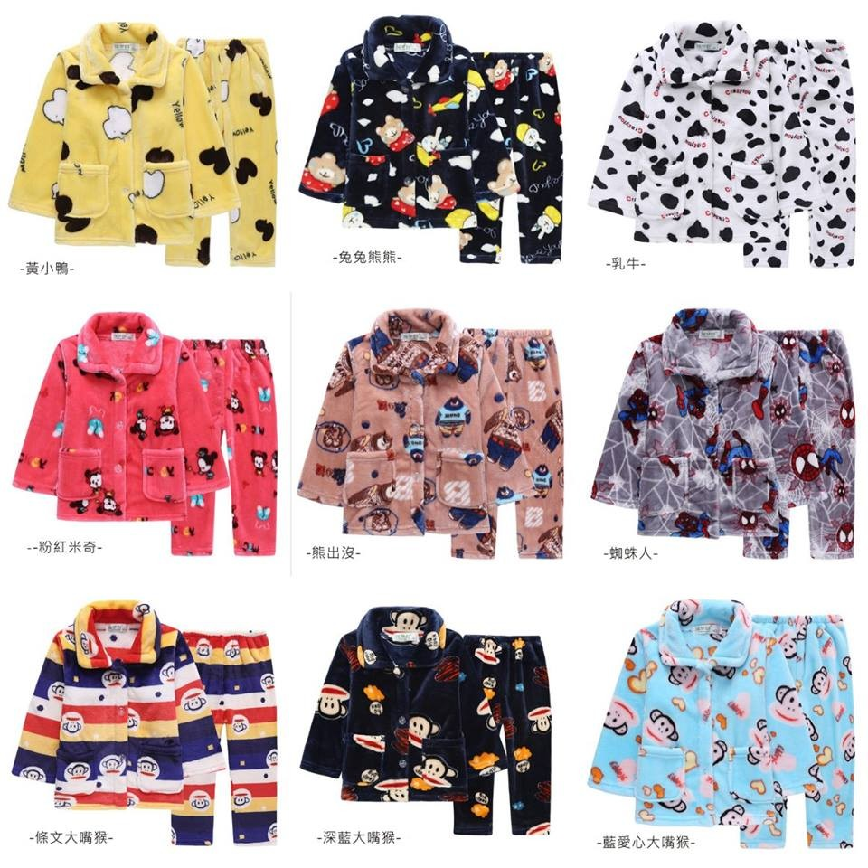 停賣小中大童法蘭絨加厚睡衣套裝兔兔熊熊缺貨