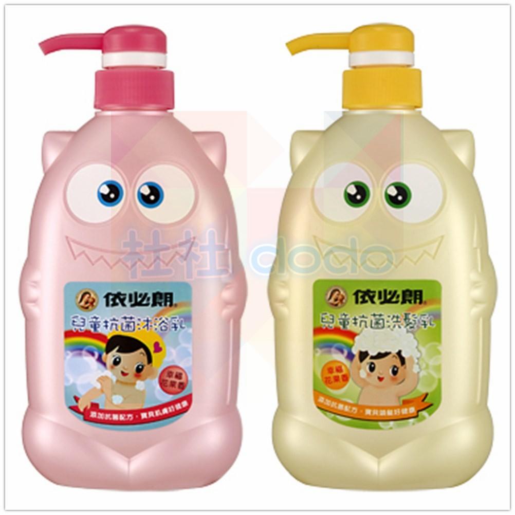 依必朗兒童抗菌沐浴乳洗髮乳700ml