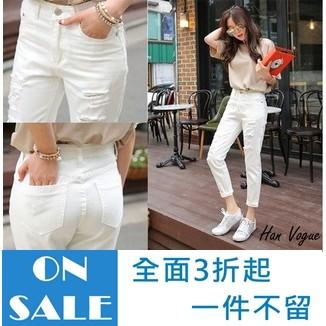 男友風刷破九分白色中腰長牛仔褲窄管刷破韓衣風格HV740201