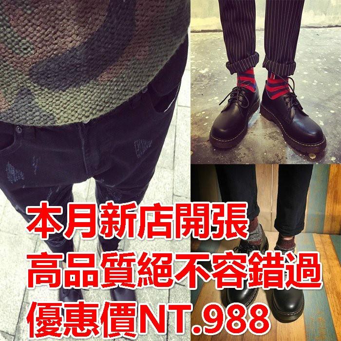 KUSO BOY 英倫龐克美型皮鞋日系復古圓頭綁帶硬皮低筒皮鞋厚底馬汀鞋牛津鞋
