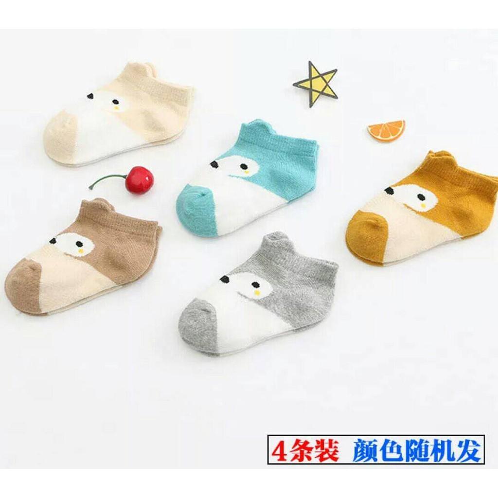 薄款兒童襪子男女童網眼船襪寶寶短襪