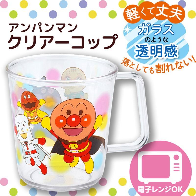 麵包超人兒童水杯幼童漱口杯杯子學習杯~MOCI 日貨~225ML