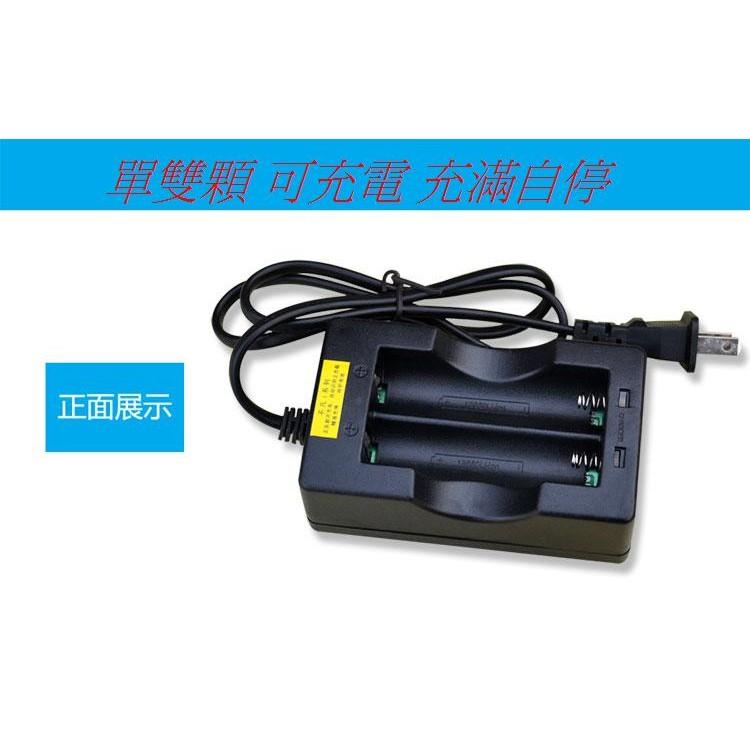 雙充兩顆式18650 鋰電池充電座XM L2 晶片強光手電筒伸縮變焦手電筒自行車露營釣魚頭