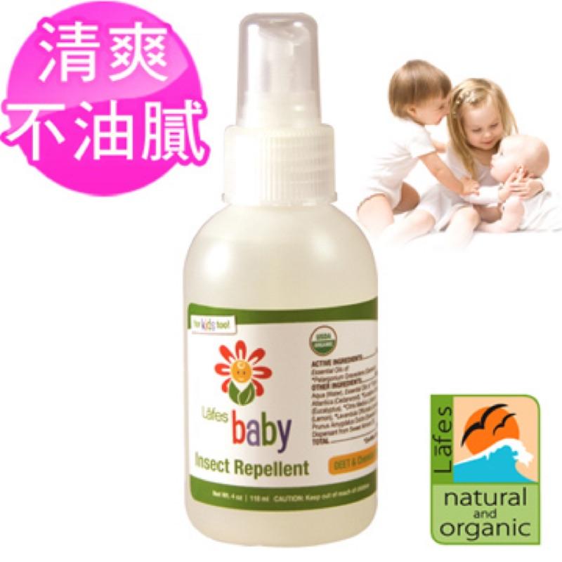 ~ ~Lafe 's Organic 有機嬰兒防蚊液118ml
