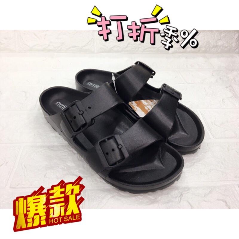 ♂️Airwalk 同款系列 EVA 兩條平底超輕防滑拖鞋