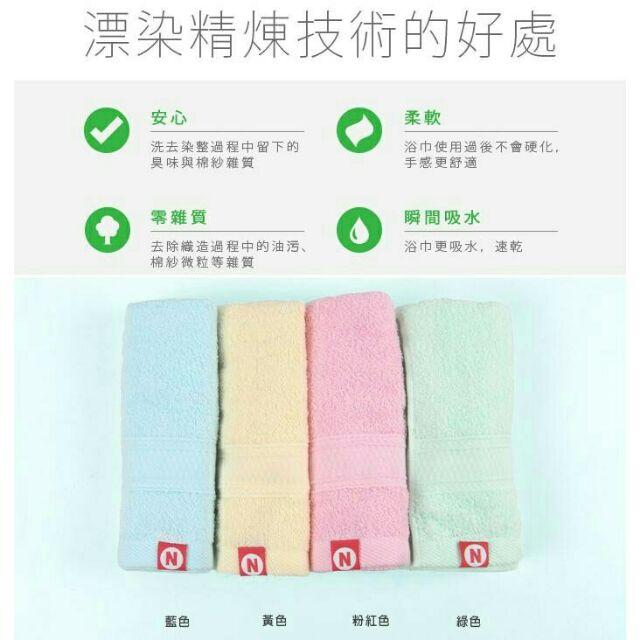 ~最乾淨浴巾~ 製純棉柔軟