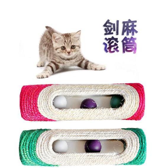 335 號倉庫貓玩具劍麻滾筒球三顆滾筒球逗貓球長款滾筒球三顆響球劍貓抓板槽中球劍麻繩滾筒跑