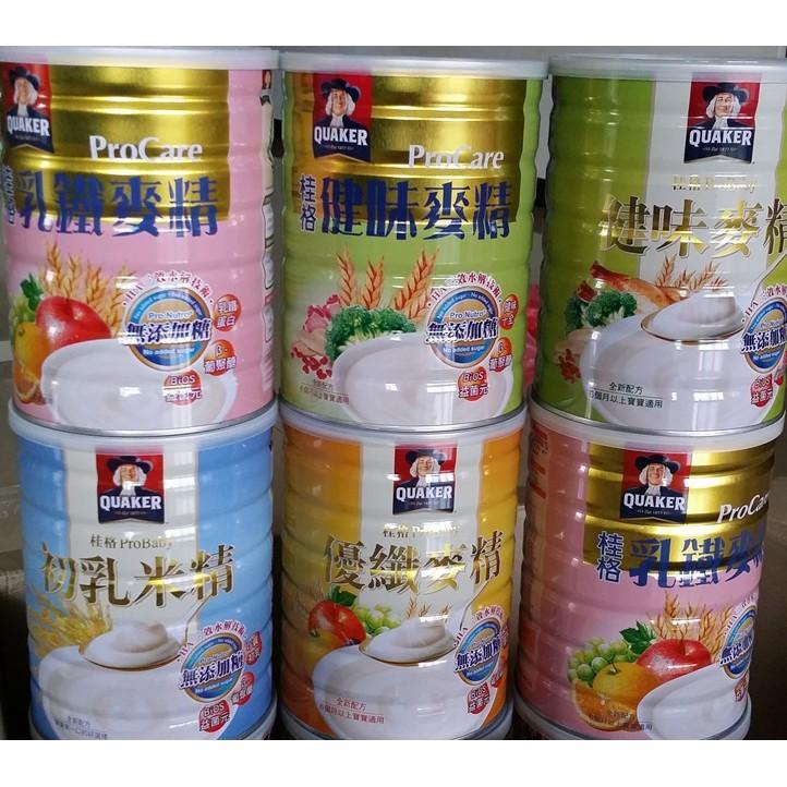 桂格米麥精初乳米精乳鐵優纖健味