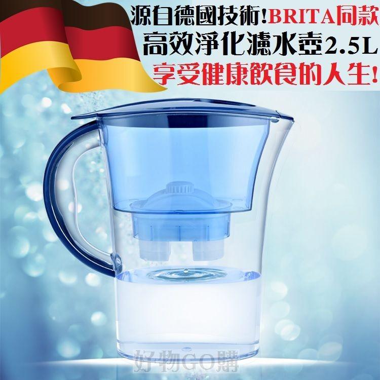 ~源自德國技術~~BRITA 同款~高效淨化濾水壺含1 濾芯2 5L 淨水瓶濾心Maxtr