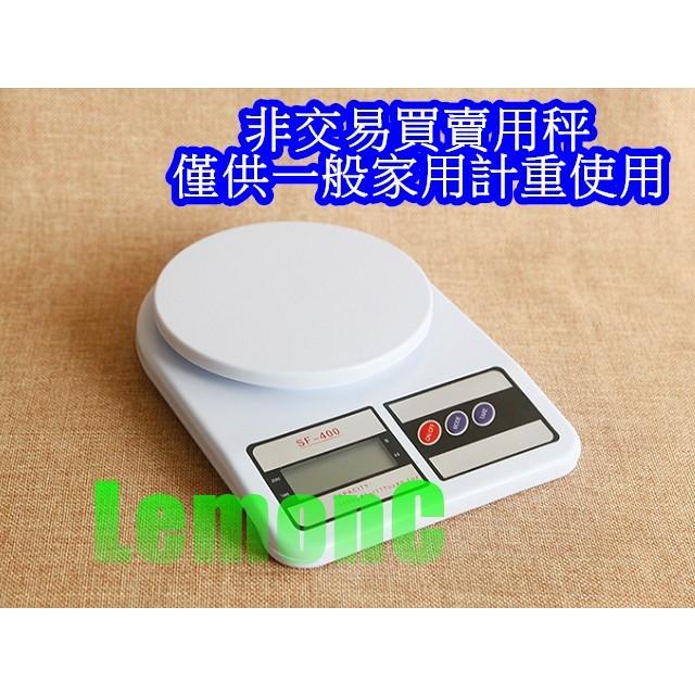 電子秤SF 400 液晶電子秤5 公斤料理秤中藥秤廚房秤廚房電子秤烘焙秤公克盎司藥材秤液晶