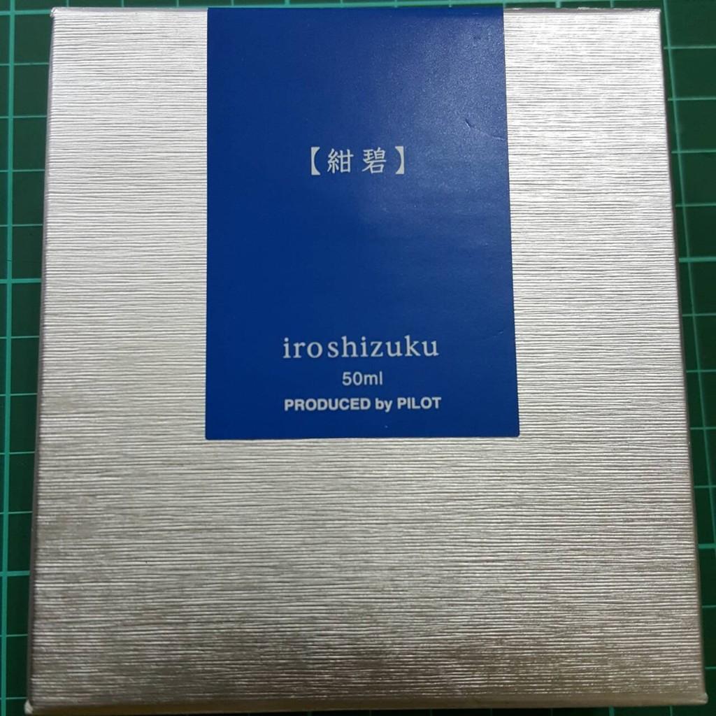 百樂PILOT Iroshizuku INK 50 色彩雫系列墨水50ml 紺碧 , 色可