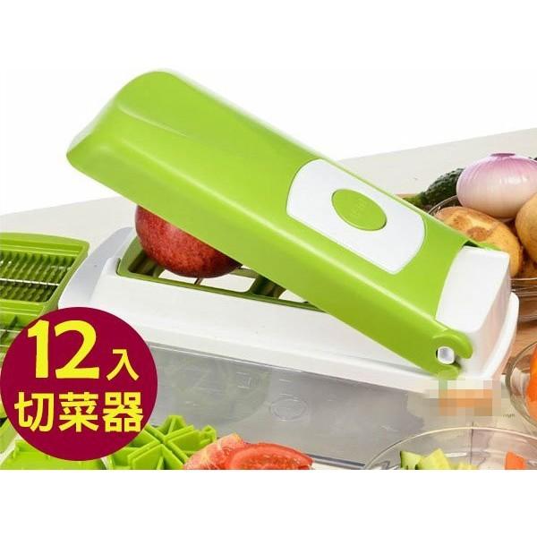 12 入好神切Nicer Dicer 多 切菜器保鮮盒刨刀切絲蔬果調理