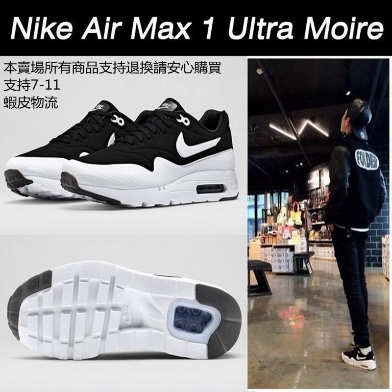 原单Nike Air Max 1 Ultra Moire 3M 反光殺人鯨超輕量慢跑鞋休閒
