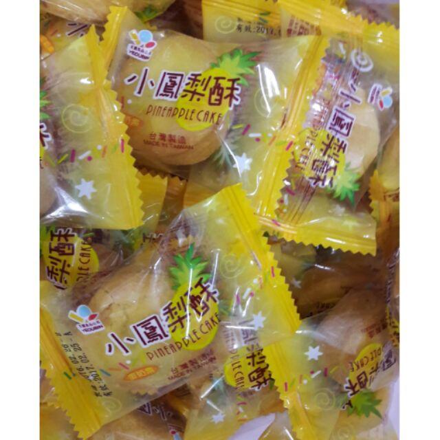 好味屋友賓迷你鳳梨酥600 公克(1 斤)蛋奶素 朋富鳳梨酥金桔酥哈蜜瓜酥