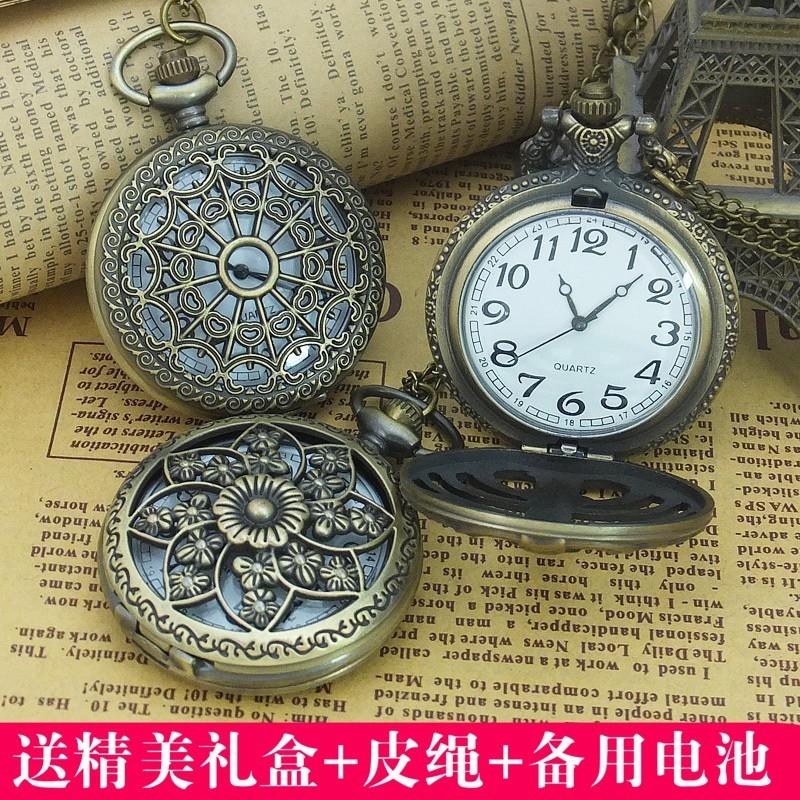 大號懷錶復古翻蓋鏤空雕花男士表學生石英表電子項鍊掛表老人手錶