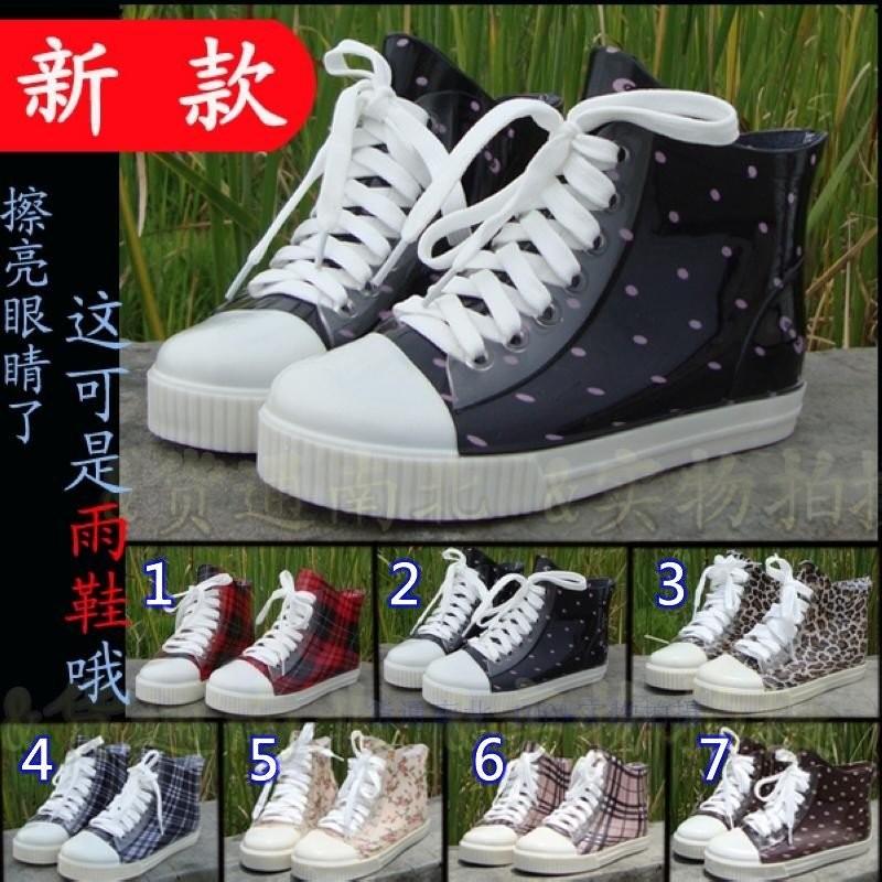 廠商直銷 雨鞋帆布鞋 雨靴七種款式