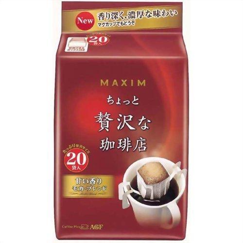 ~東洋果子店~AGF MAXIM 贅沢咖啡店摩卡紅耳掛式濾泡咖啡7 5g x 20 袋.4