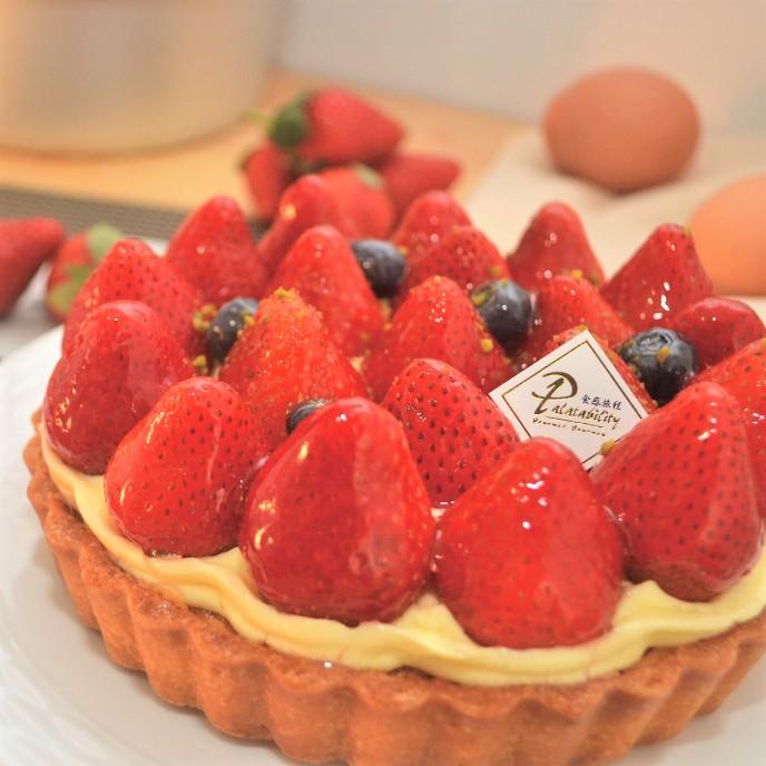 ◆免 ◆繽紛草莓塔天然有機草莓 智利藍莓香濃卡士達