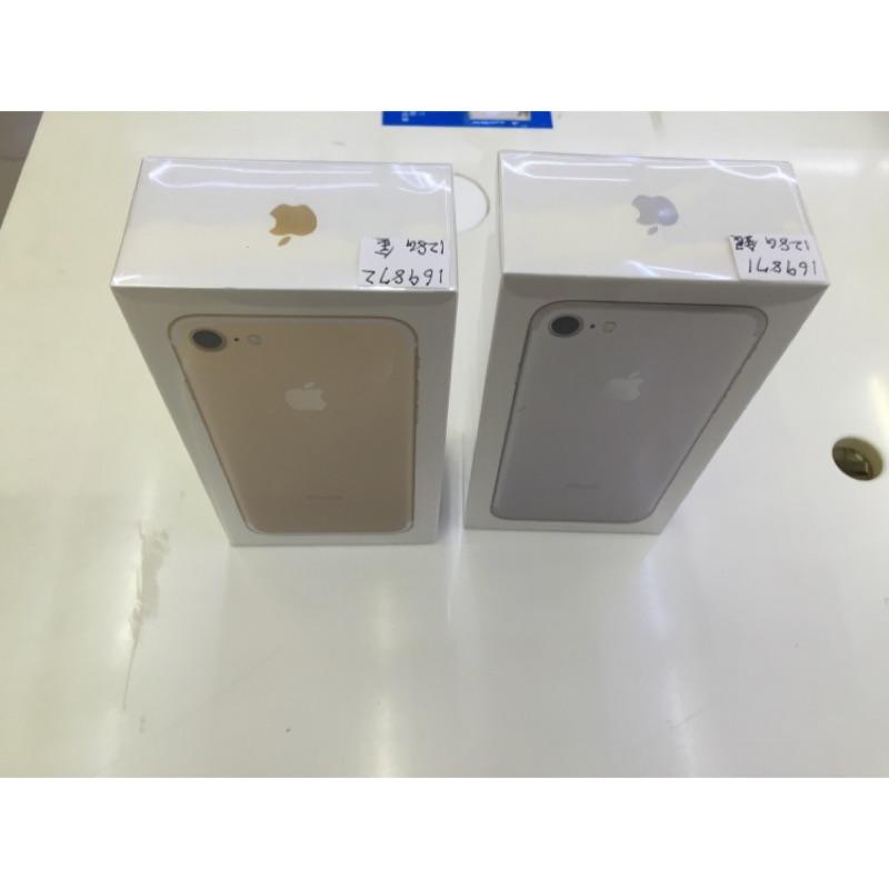 I7 128G 金色銀色