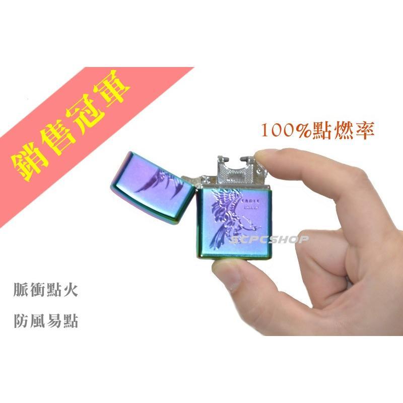 2 個正品 鐵盒裝 款電弧打火機USB 打火機充電打火機電子點煙器電磁脈衝充電 生日