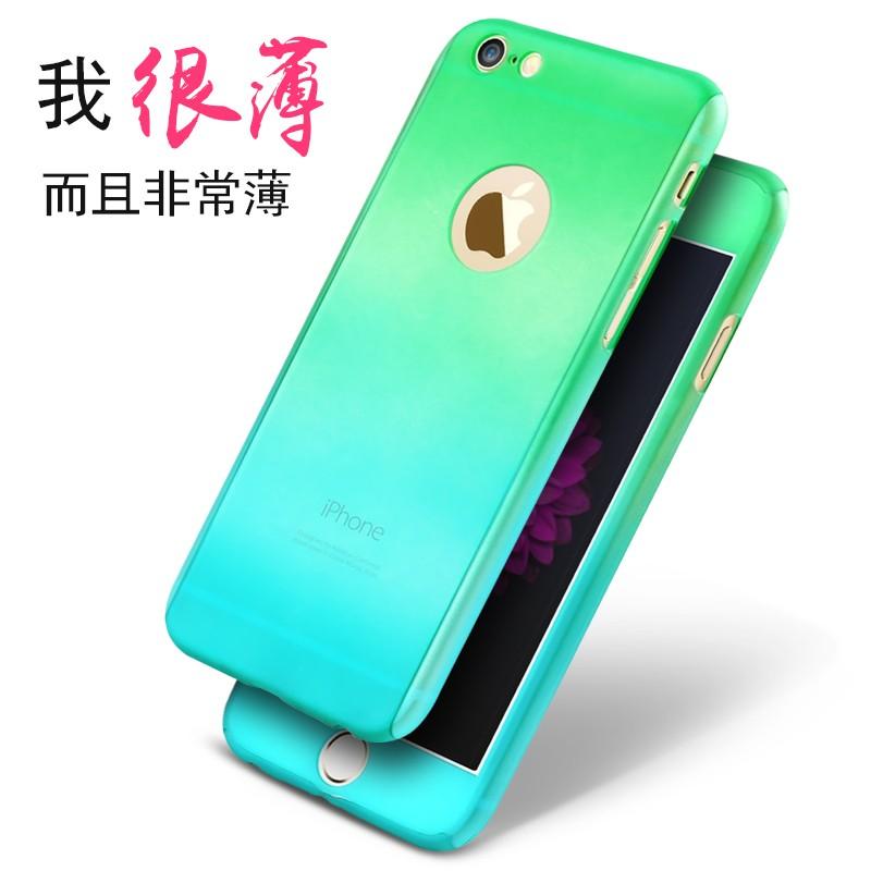 iPhone6s 6 6sPlus 6Plus 保護套全包覆保護殼防摔硬殼送9H 螢幕鋼化