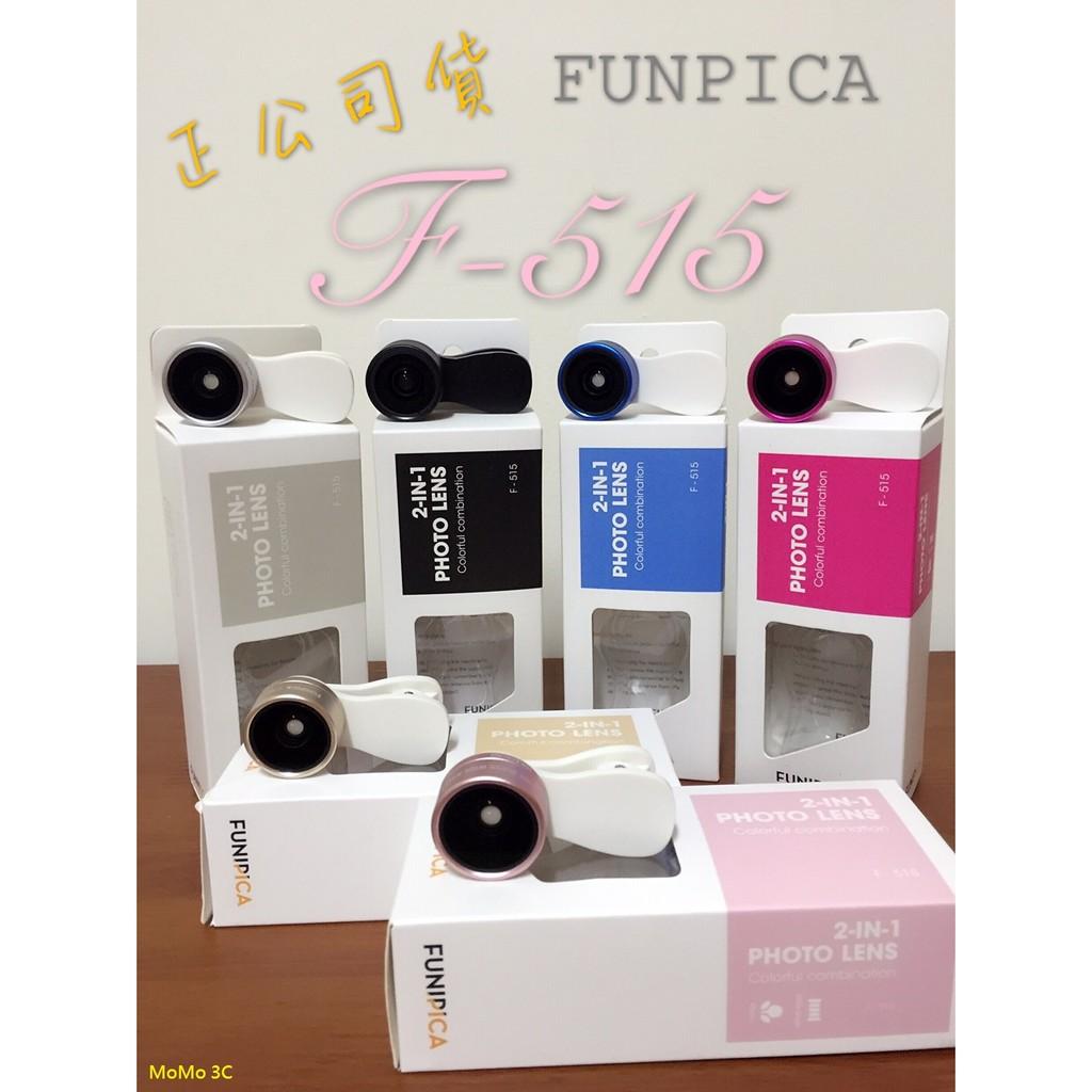 ~ 正品~F515 0 36X 超大廣角鏡頭15X 倍微距二合一手機鏡頭玻璃鏡面玫瑰金