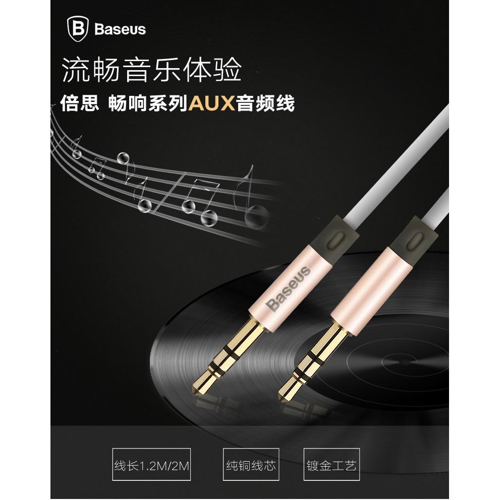 倍思Baseus 鍍金公對公3 5mm 音源線200cm 音頻線AUX 線喇叭線手機麥克風