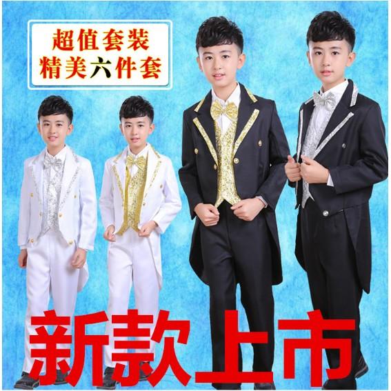 男童兒童禮服燕尾服婚禮花童禮服西裝套裝小男孩演出服(90 160CM )