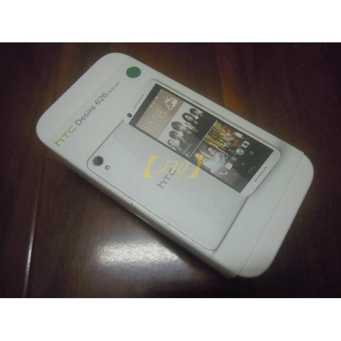 到11 月HTC Desire 626 dual sim D626Q 4G 全頻雙卡白色