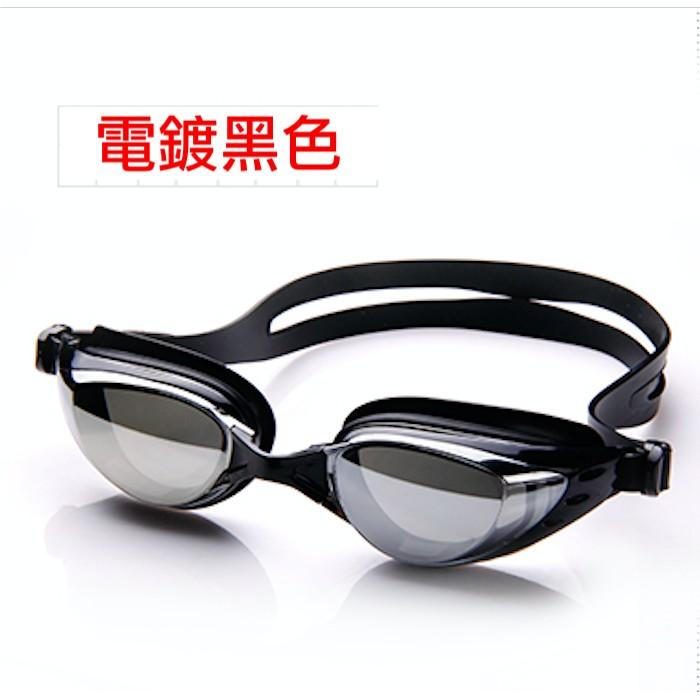 ~電鍍黑色~清晰電鍍平光泳鏡大框防水防霧游泳眼鏡男女兒童