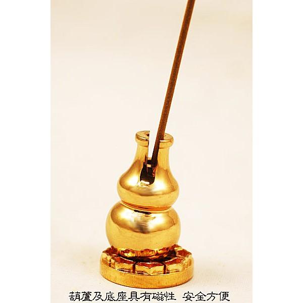 香架~和義沉香~~編號VQ08 ~葫蘆 多用磁性香座金色香夾臥香、盤香、立香皆 方便輕巧不