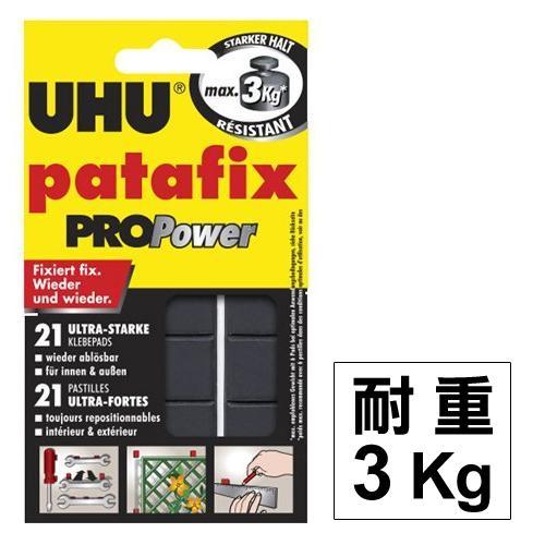 大量可 德國UHU 萬用黏土UHU 056 耐重3kg 貼土免圖釘不傷牆面FABER