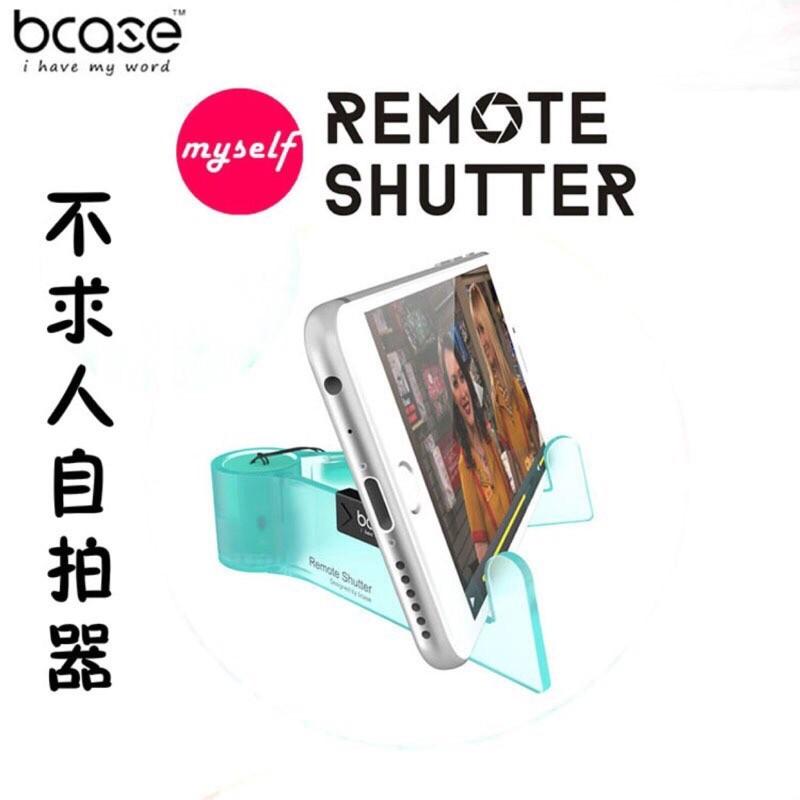 神器不求人 器Bcase 無線快門手機支架 不求人藍芽 器迷你隨身 架補光燈 iPhone