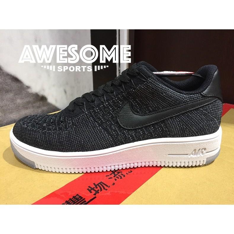 NIKE W AF1 FLYKNIT LOW 黑白編織透氣輕量復古籃球鞋女鞋820256