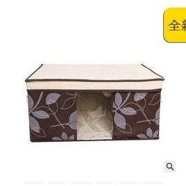 地攤站Ad010  家居日用無紡布收納箱樹葉款收納盒百納箱整理箱大號129