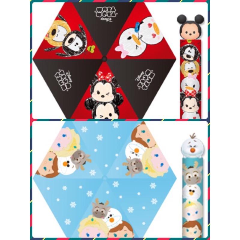 大穎]全家迪士尼可愛在一起Tsum Tsum 折疊傘杯麵冰雪奇緣米奇 玩具總動員怪獸電力