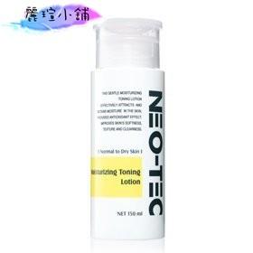妮傲絲翠NEO TEC 溫潤保濕化妝水150ml