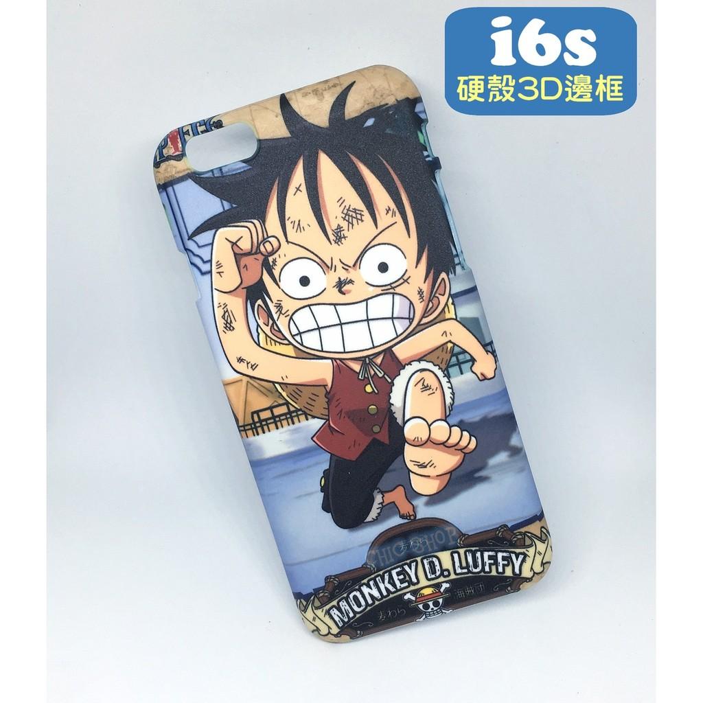 海賊王魯夫手機殼iPhone 6s 5s 三星S5 S6 S7 NOTE 5 4 3 HT